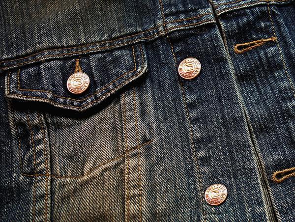 katana jeansowa z ćwiekami